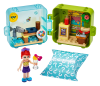 LEGO® set: 41413 - Mia's Summer Play Cube