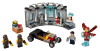 LEGO® set: 76167 - Iron Man Armory
