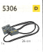 LEGO® set: 5306 - Plates 2x2 with wire 9V