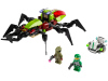 LEGO® set: 70706 - Crater Creeper