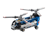 LEGO® set: 42020 - Twin Rotor Helicopter
