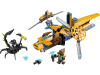 LEGO® set: 70129 - Lavertus' Twin Blade