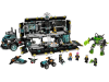 LEGO® set: 70165 - Ultra Agents Mission HQ