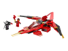 LEGO® set: 70721 - Kai Fighter