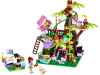 LEGO® set: 41059 - Jungle Tree Sanctuary
