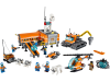 LEGO® set: 60036 - Arctic Base Camp