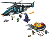 LEGO® set: 5004554 - Ultra Agents Collection